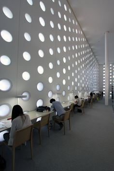 Kanazawa Umimirai Library, Kanazawa City, Ishikawa, Japan