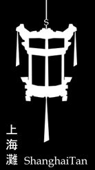 Shanghai Tan Restaurant, Atari Logo, Vienna, Shanghai, Logos, Kitchens, Viajes, Diner Restaurant, Logo