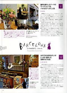TIËSTO BCN, revista japonesa HANAJIKAN interior. '13.