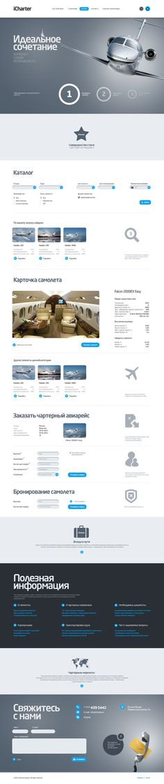iCharter.ru by Dliniy , via Behance  http://www.techirsh.com