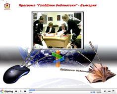 Регионална библиотека Н.Й.Вапцаров, Кърджали