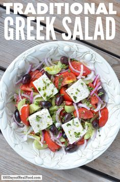 Traditional Greek Salad (+ all about our trip to Greece!)