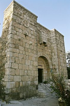 Old gate in city walls, Damascus, Syria