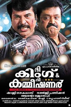 The King and the Commissioner (2012) Hindi Dubbed [DVDRip]