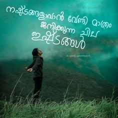 176 Best Malayalam Quotes images in 2019 | Malayalam quotes