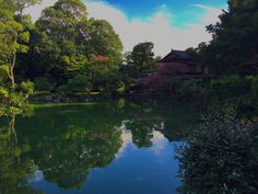 Imperial Palace of Kyoto