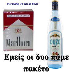 ❤️ Vodka Bottle, Growing Up, Greece, Art, Style, Greece Country, Art Background, Swag, Kunst