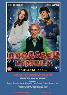 Prodavec igruschek_Kino1-900.jpg (636×900)