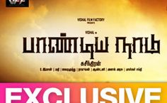 First on Net! Pandianadu Movie Review http://www.iluvcinema.in/tamil/pandianadu-movie-review/