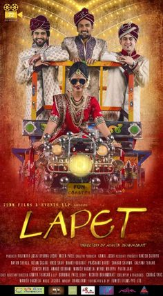 index of gujarati movies 2018 download