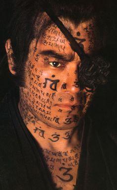 theactioneer:  Sonny Chiba,Samurai Reincarnation(1981)