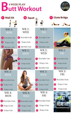 Month butt workout challenge
