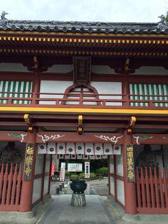四国2番札所 極楽寺