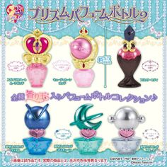 Next Sailor Moon Gashapon is Moon Cosmic Scented