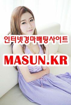사설경마사이트, 인터넷경마 【 MaSUN 쩜 KR 】 사설경정 사설경마사이트, 인터넷경마 【 MaSUN 쩜 KR 】 온라인경마사이트えぴ인터넷경마사이트えぴ사설경마사이트えぴ경마사이트えぴ경마예상えぴ검빛닷컴えぴ서울경마えぴ일요경마えぴ토요경마えぴ부산경마えぴ제주경마えぴ일본경마사이트えぴ코리아레이스えぴ경마예상지えぴ에이스경마예상지   사설인터넷경마えぴ온라인경마えぴ코리아레이스えぴ서울레이스えぴ과천경마장えぴ온라인경정사이트えぴ온라인경륜사이트えぴ인터넷경륜사이트えぴ사설경륜사이트えぴ사설경정사이트えぴ마권판매사이트えぴ인터넷배팅えぴ인터넷경마게임   온라인경륜えぴ온라인경정えぴ온라인카지노えぴ온라인바카라えぴ온라인신천지えぴ사설베팅사이트えぴ인터넷경마게임えぴ경마인터넷배팅えぴ3d온라인경마게임えぴ경마사이트판매えぴ인터넷경마예상지えぴ검빛경마えぴ경마사이트제작…