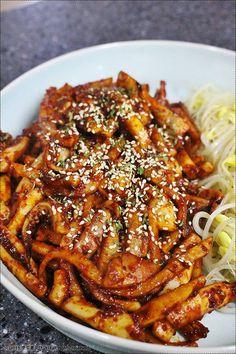 [오징어 보쌈] 맛있는 오징어보쌈 만드는 법 – 레시피 | 다음 요리 Korean Dishes, Korean Food, Asian Recipes, Ethnic Recipes, Cooking On The Grill, Food Festival, Cooking Classes, Food Menu, Seafood
