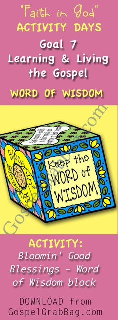 Bloomin' Good Blessings (Word of Wisdom Block) – Download activity to achieve Activity Days Learning and Living the Gospel Goal 7 (Discuss and teach blessings from keeping the Word of Wisdom.) – Subjects: Word of Wisdom – matching invitation - for Faith in God Activity Days, Primary sharing time, Young Women, seminary, family home evening – gospelgrabbag.com