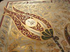 Illuminated Turkish Calligraphy