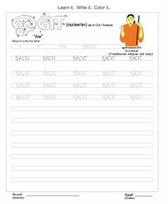 best tamil worksheets for class 1 worksheets pinterest worksheets worksheets for class 1. Black Bedroom Furniture Sets. Home Design Ideas