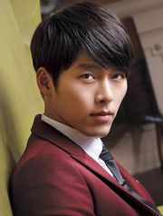 Hyun Bin as Kim Joo Won in Secret Garden Park Hae Jin, Park Seo Joon, Hyun Bin, Drama Korea, Song Hye Kyo, Korean Star, Korean Men, Asian Actors, Korean Actors