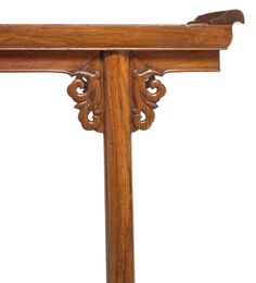 furniture ||| sotheby's n09477lot8q9cmfr