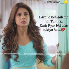 Kaash ki yeh kaash na hota. Cute Quotes For Girls, New Love Quotes, Heart Touching Love Quotes, Maya Quotes, Love Quotes Poetry, Good Thoughts Quotes, Hurt Quotes, Romantic Love Quotes, Attitude Quotes