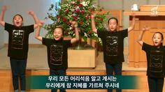 성광엔젤스 어린이합창단 금요기도회 특별공연