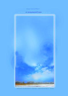 Deine Einzigartigkeit bereichert uns Desktop Screenshot, Poster, Cards, Art, Photo Illustration, Posters, Movie Posters