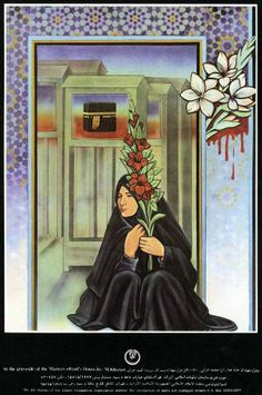 At the graveside of martyr of God's House, Mohammad Khazaei. Vintage Iranian poster showing a woman visiting a martyr killed in Iraq-Iran war and a Kabba picture on the grave head.