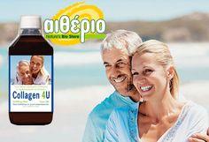 €19.70 από €32.90 (Έκπτωση 40%) για να Αποκτήσετε το Υγρό Υδρολυμένο Πόσιμο Κολλαγόνο 10000 mg/30 ml COLLAGEN 4U σε Φιάλη 500ml, για Υγιή Μαλλιά, Δέρμα, Νύχια με Ευεργετική Δράση στις Αρθρώσεις, Κατάλληλο και για Διαβητικούς! Με ΔΩΡΕΑΝ Παγκύπρια Παράδοση στα κατά τόπους γραφεία ταχυμεταφορών, από το Αιθέριο Bio Shop σε Λευκωσία και Λεμεσό.