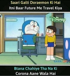 Funny Cartoon Memes, Latest Funny Jokes, Very Funny Memes, Funny School Memes, Some Funny Jokes, Stupid Funny Memes, Funny Relatable Memes, Funny Facts, Funny Quotes In Hindi