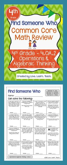 Active kids? Check. Word problems? Check. Common core? Check. Put it on your wish list for August! $