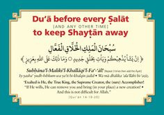 Islamic Phrases, Islamic Messages, Islamic Teachings, Islamic Dua, Duaa Islam, Islam Quran, Muslim Quotes, Religious Quotes, Ramadan Day