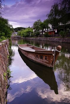 Kurashiki Bikan historical Quarter, Okayama, Japan