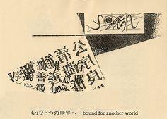 Tanabu Hiroshi