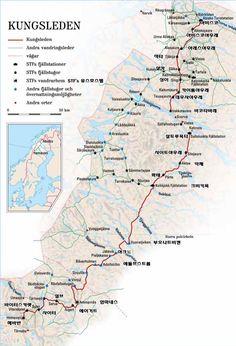 스웨덴 쿵스레덴 여행정보 : 네이버 블로그
