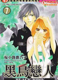 Black Bird Manga - Misao Harada can see the supernatural which others cannot see, but she wants to have a normal high school live. I want to see (Comedy, drama, fantasy, romance, shoujo, supernatural)