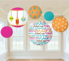 Lantern Decoration Kit ideal with font or ornament collections designed by Eid Creations