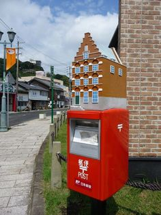 Dutch house on a mailbox in Japan