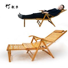 Bamboo folding chair recliner steel beach bed Happy elderly enjoy the cool summer siesta lounge