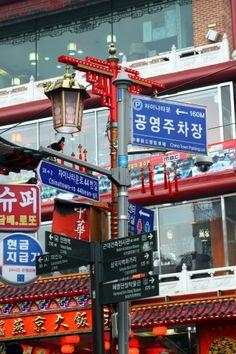 China Town in Incheon, Korea