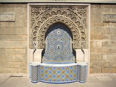 Moroccan tiles fountain in Hassan Tower (Rabat, Morocco)- I'll be seeing you soon!