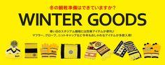 柏レイソル オフィシャルオンラインショップ|KASHIWA REYSOL OFFICIAL ONLINE SHOP