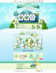 원본 이미지 보기 Event Banner, Promotional Design, Event Page, Cute Stationery, Ui Web, Web Design Inspiration, Ecommerce, Layout, Korea