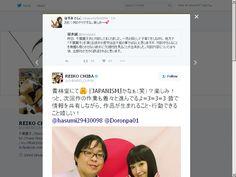 結局チバレイって陰謀論めいた物が心底好きなんだよね。 ちゃんと検査を通った米を放射能汚染で有毒だって言うのも、日本の法律のどこにも書いてない在日特権を信じるのも本質的には同じなんだろうね。