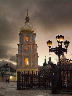 Kyiv at night Russian Architecture, Architecture Old, City Landscape, Landscape Photos, Ukraine Country, Travel Around The World, Around The Worlds, Travel To Ukraine, Europe Train Travel