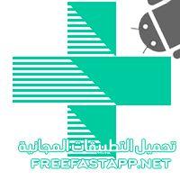 تحميل برنامج استعادة الملفات Apeaksoft Android Toolkit من الموبايل Apeaksoft Android Toolkit هو اسم أداة جديدة وفعالة لاست Tech Company Logos Company Logo App
