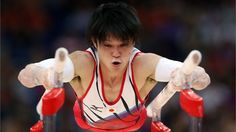 Kohei Uchimura of Japan competes on the parallel bars    Kohei Uchimura of Japan competes on the parallel bars in the Artistic Gymnastics men's Team final on Day 3 of the London 2012 Olympic Games at North Greenwich Arena.