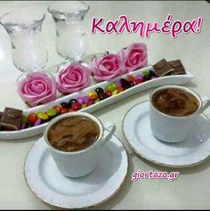 Όμορφες Εικόνες Καλημέρα - giortazo Good Morning Roses, Good Morning Coffee, Coffee Drinks, Coffee Cups, Tea Cups, Coffee Coffee, Coffee Love, Best Coffee, Happy Friendship Day