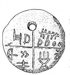 Runic Writing, Folk Music, Coat Of Arms, Hungary, Budapest, Vikings, Folk Art, Celtic, Alphabet